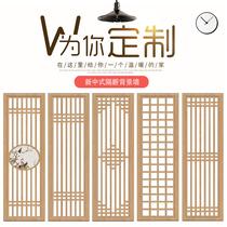 Резьба по дереву Донъян цветочная сетка из цельного дерева полые антикварные двери и перегородки для окон Новый китайский фон настенная резная потолочная декоративная решетка