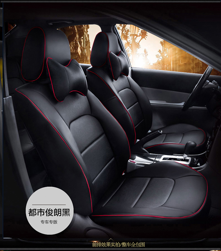 Seat Cover Polo Volkswagen Jetta Santana Boulayt Golf Full-Charge Four Seasons General Purpose Cover