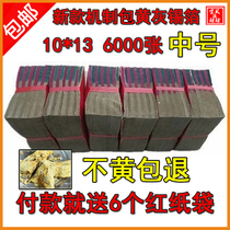 Tomb Sweeping Festival sacrificial articles paper money mechanism special yellow gray tin foil 6000 pieces of hand-folded silver yuan treasure burning paper ghost money