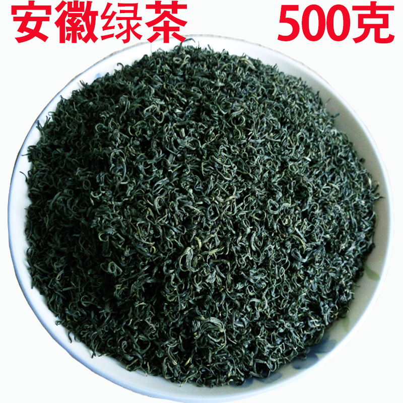 2019 New Tea 500g Bulk Fried Green Tea Tianzhu Mountain Tea Fengyue Penghe Xuanyue Anqing Buried Hill Anhui Province
