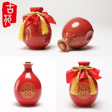 1 Kind of Ceramic Clay Pottery Wine Bottle Wedding Wine Bottle Empty Wine Bottle Wine Jar