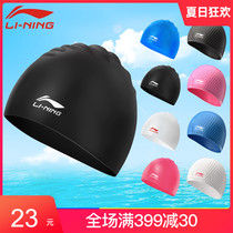 Li Ning swimming cap female 髮 special waterproof ear protection not to strangle the head of childrens swimming hat mens professional silicone large