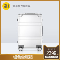 90-minute metal suitcase 20-inch all-aluminium-magnesium alloy pull-rod suitcase recommended by Luo Pang for business boarding suitcase