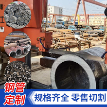 20#45 seamless steel pipe zero-cut precision pipe Q345 thick wall pipe hollow pipe A3gb9948 petroleum cracking pipe