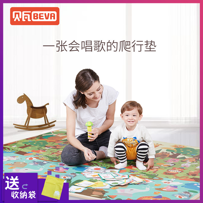 Beiwa Baby XPE Point Reading Mat Thickening Environmental Protection Flavorless Baby's Home Living Room Children's Music Crawling Mat
