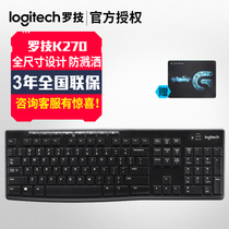 Gift Logitech K270 Wireless Keyboard Supports Ulian 2.4G Multimedia Office Household M320 Mouse Keyboard