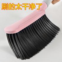 Sweep bed brush Brush Anti-dust soft hair Household artifact Bed cleaning carpet brush Broom Bedroom electrostatic bed brush