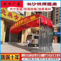 Push-pullpon rain shed activity tent outdoor large mobile telescopic awning large row shed night canopy parking shed