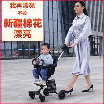 Sliding baby artifact trolley Lightweight foldable 1-6 years old infants and young children simple four-wheeled trolley Walking baby artifact