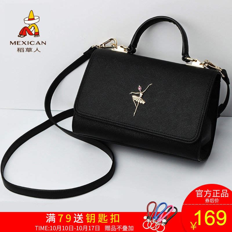 Scarecrow women bag 2018 new ladies Messenger bag shoulder bag simple fashion wild small square bag