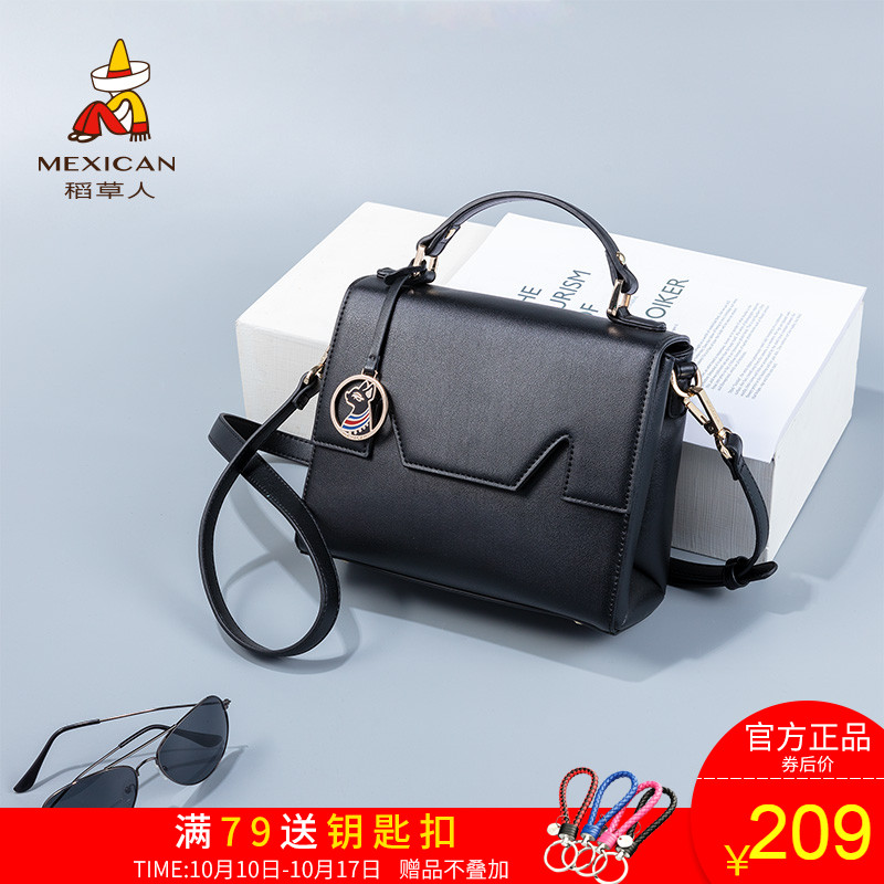 Scarecrow female bag female 2018 new wave Korean version of the wild shoulder bag Messenger bag simple texture bag