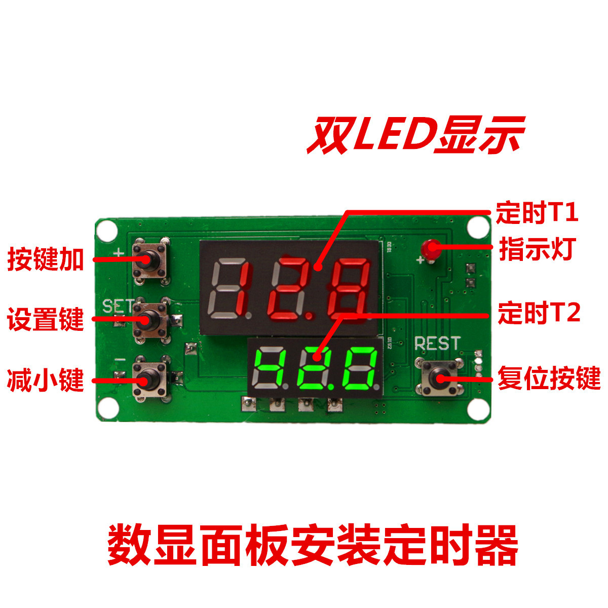 Factory outlet panel mounted relay module / cycle / timer / delay relay module / multiple functions