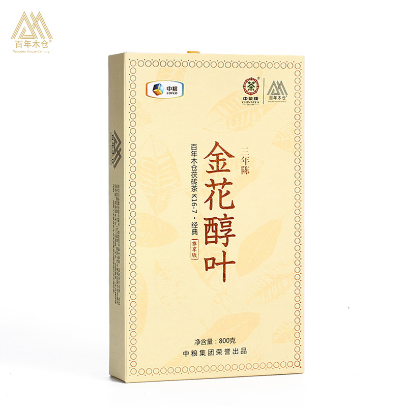 中茶 Centennial Mu Cang Hunan Anhua Black Tea Golden Flower Alcohol Leaf Enjoying Full Box 20 Pieces 16kg