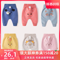 Baby pants spring and autumn girls belly large pp pants foreign air baby spring high waist ass pants boys casual childrens pants