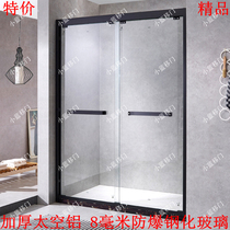The black one-shaped shower room bath screen door 溼 the separate room dressing room sliding partition tempered glass toilet aluminum
