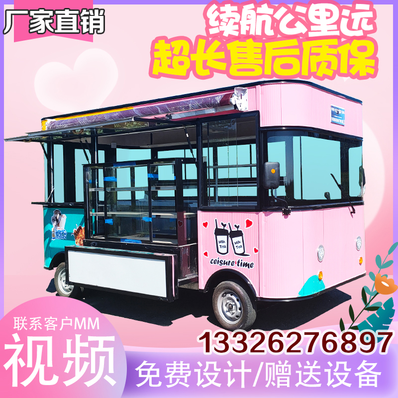 Snack car multi-purpose dining car electric four-wheeler mobile stall breakfast fast food motorhome mobile food fried string commercial