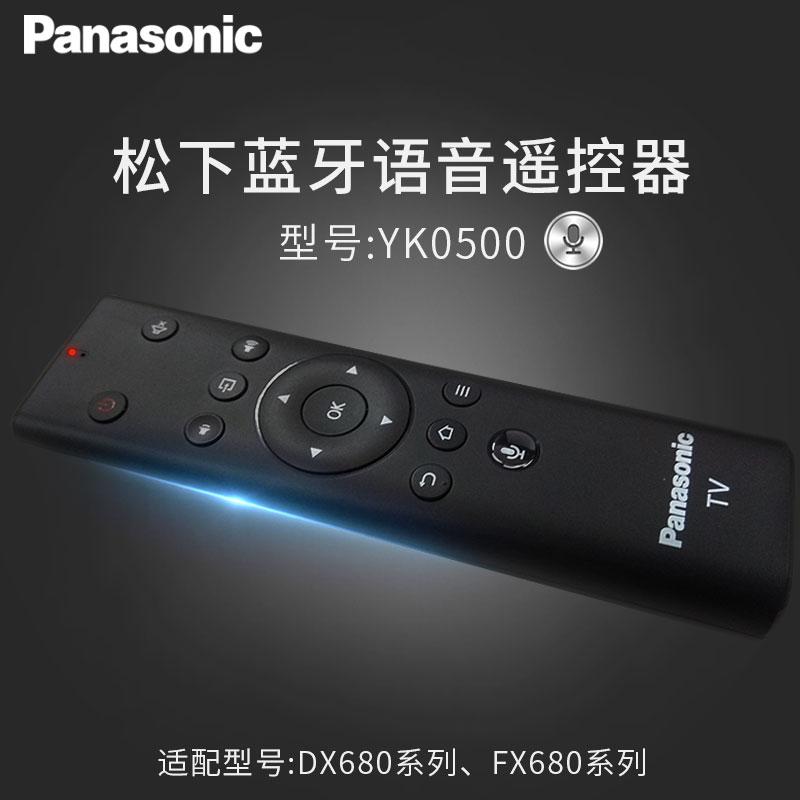 Panasonic Panasonic YK0500 Original Bluetooth Voice Remote Fit FX680 Series