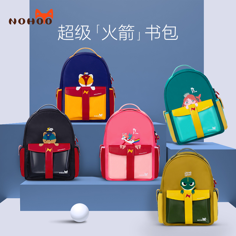 Norfox schoolbag pupils boys and girls 1-3-4-6 grade one children backpack reduction shoulder bag 6-12 years old