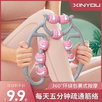 Roller of annular leg clamp massager is a magic tool for slimming leg muscles to relax leg meridians and dredge foam shaft roller