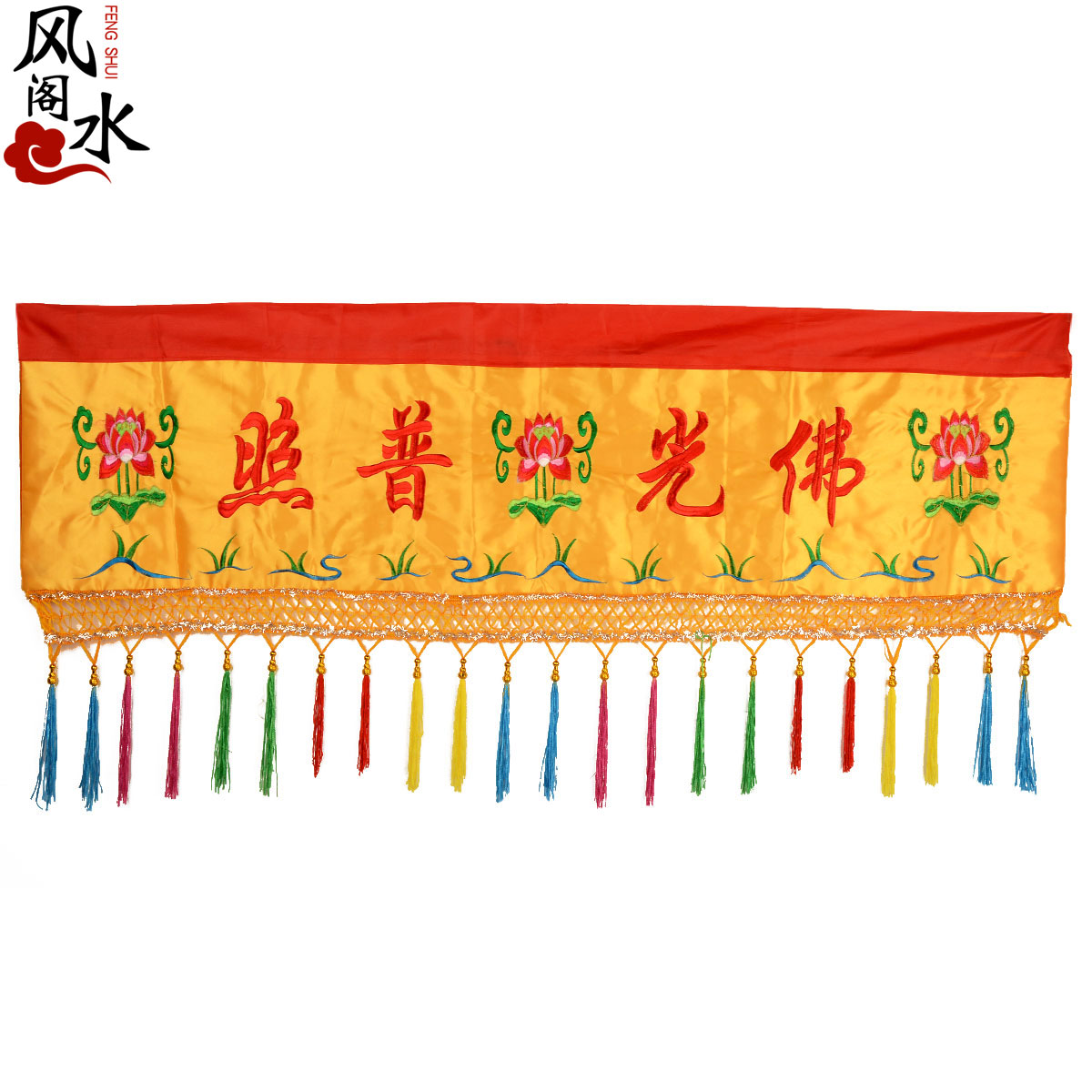 Fengshui Pavilion Buddhist Articles Buddhist Hall Embroidery 1 m 1.5 m 2 m Buddhist light pervasive banner across the eyebrows