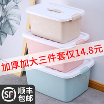 Oversized household clothes storage box finishing baby and child toys small storage box plastic with lid dormitory students