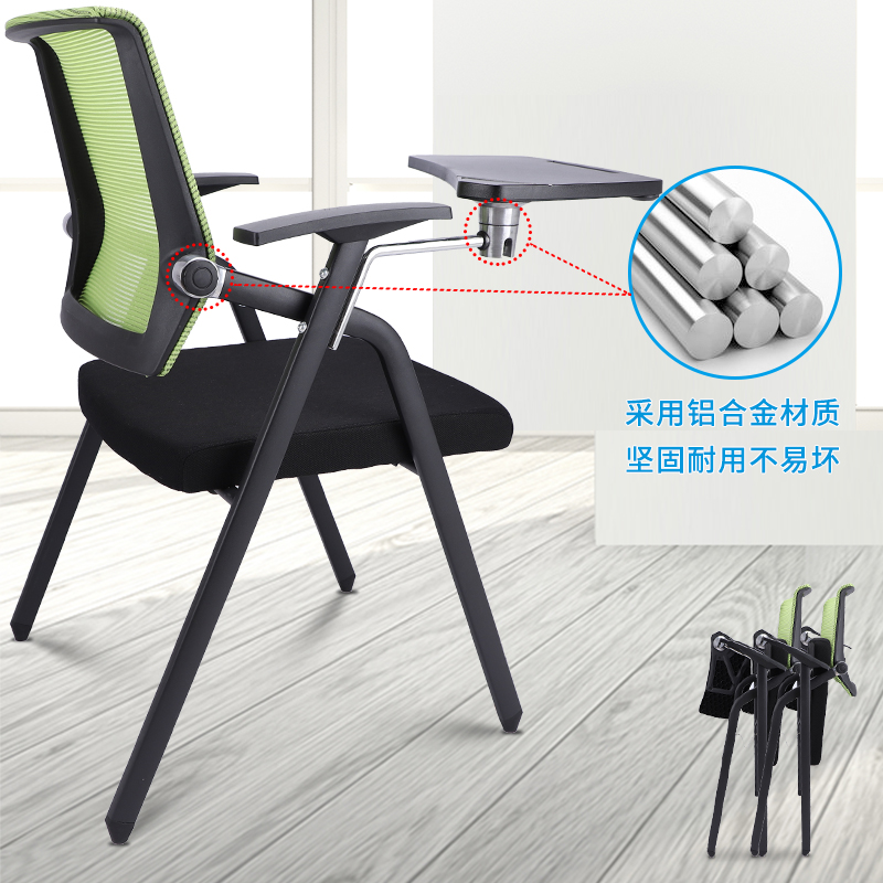 Foldable training chair with table board Conference chair Integrated writing board chair Conference room office chair Stool table and chair