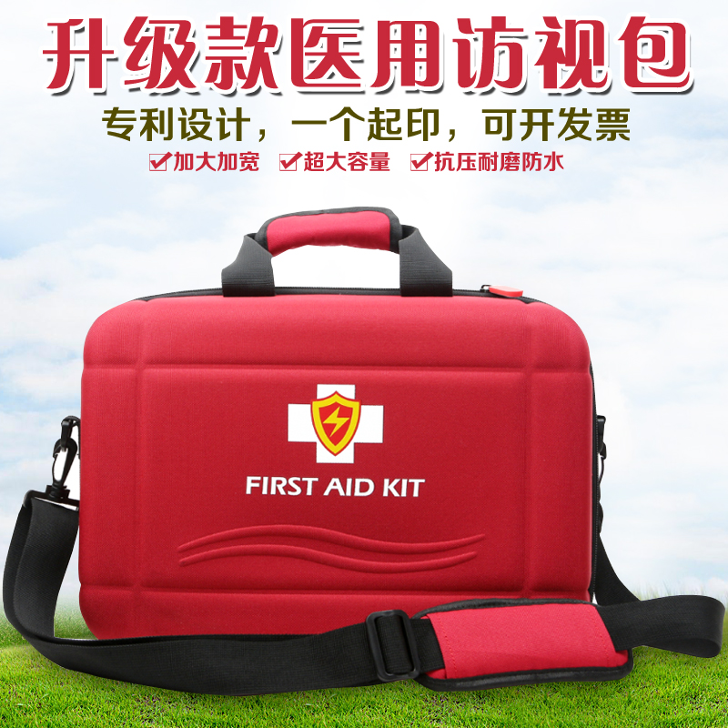Maternal and Child Health Neonatal Post-natal Visiting Bag Community Hospital Mother and Child Family Visiting Bag First Aid Bag Customized Invoice