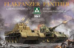 铸造世界 三花/TAKOM 军事拼装 2105 1/35 德国豹式防空车 2in1