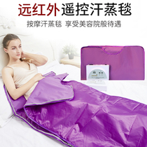 Sea buckthorn detox sweat steaming bag moisture steaming bag acid blanket beauty salon dedicated space wet blanket sweat bag household