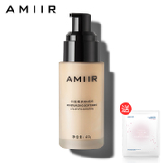 AMIIR Amir moisturizing liquid foundation Concealer oil strong lasting natural genuine nude make-up cream foundation BB cream