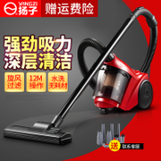The vacuum cleaner household horizontal large suction power hand held strong small carpets in addition to mites XC90