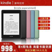 (12期免息)全新Kindle Paperwhite4经典版亚马逊电子书阅读器 学生 旗舰kandle kpw4 kindel电纸书kinddle