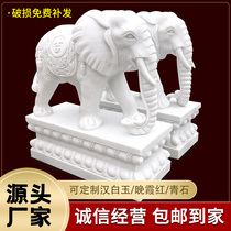 White marble stone elephant A pair of household janitor water stone elephant Hotel Villa lucky little elephant auspicious ornaments