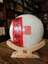 Limited edition of the 250 year old white tea in 1993