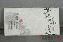 Fuding Xianjulin Old White Tea 2003 [Old Taste] Old Gongmei 75 g Portable Self-drinking