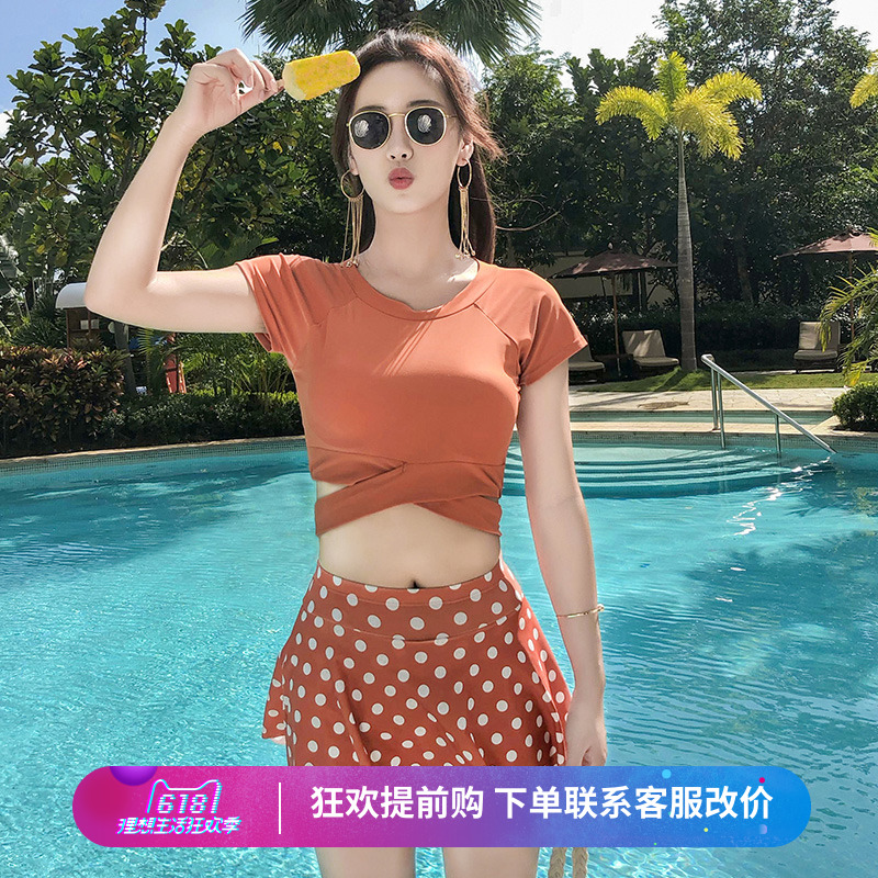 Women's swimsuit 2020 new conservative split flat angle bikini show thin cover stomach short sleeve sports large hot spring swimsuit