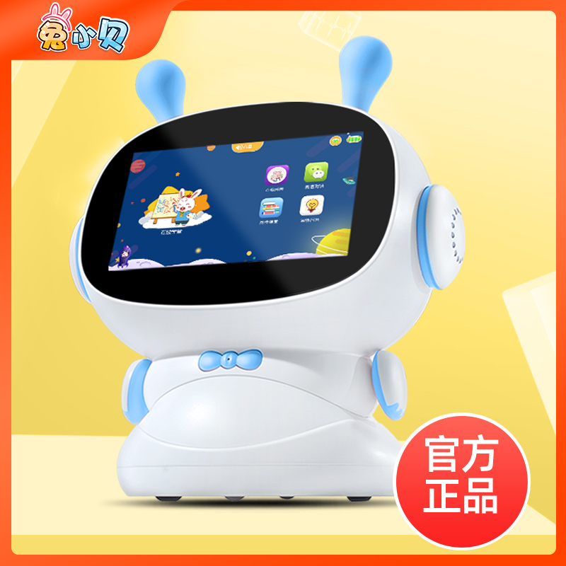 Rabbit Beckham Robot Early Learning Machine Android Wifi English Pinyin Classic Chinese Learning Machine Reader Intelligence