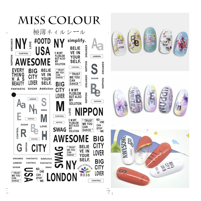 Nail Sticker Ornaments Nail Sticker Korean Waterproof 3D Nail Full Sticker Redwood Sticker R036