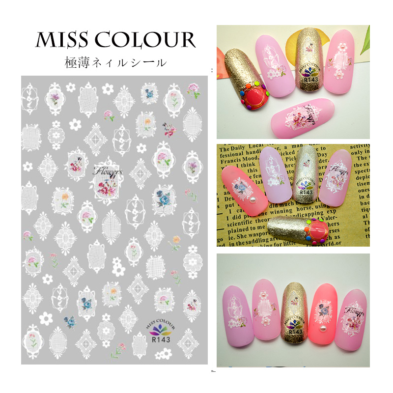 [The goods stop production and no stock]Nail Sticker Ornaments Nail Sticker Korean Waterproof 3D Nail Full Sticker Redwood Sticker R143