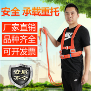 Safety belt aerial body five point type outdoor wear safety belt climbing construction safety rope belt electrician