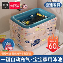 Automatic inflatable childrens swimming pool Baby children home thickened indoor folding baby bb swimming bucket Super large