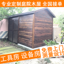 Antiseptic Wood Equipment Room Outdoor Garden Tool Room Courtyard Rural Wood House Outdoor Assembly Small House Storage Room