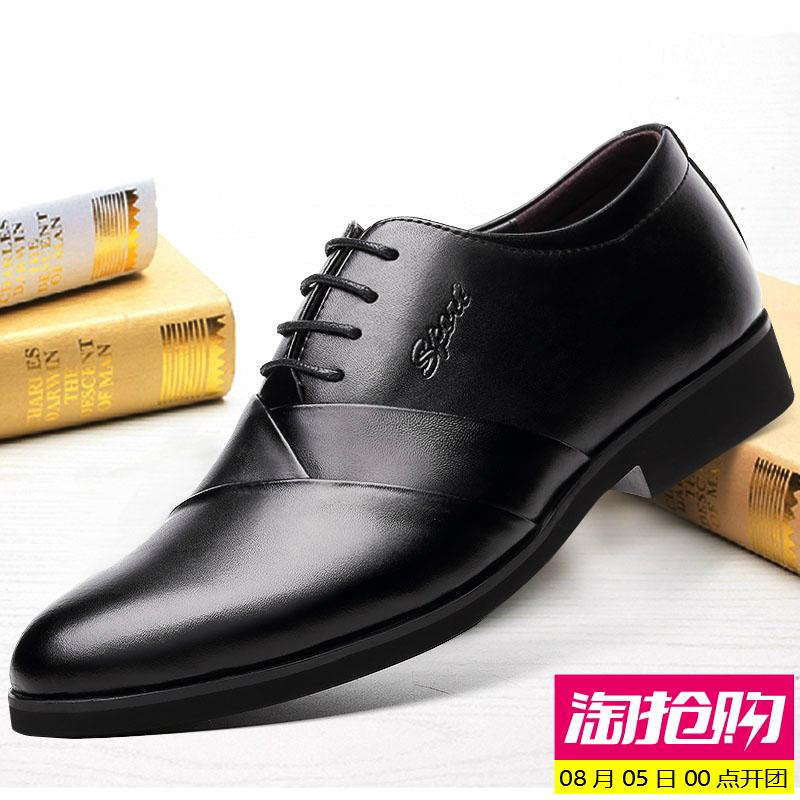 Giày da nam, chất liệu da cao cấp, đế mềm êm chân, phù hợp với người làm kinh doanh