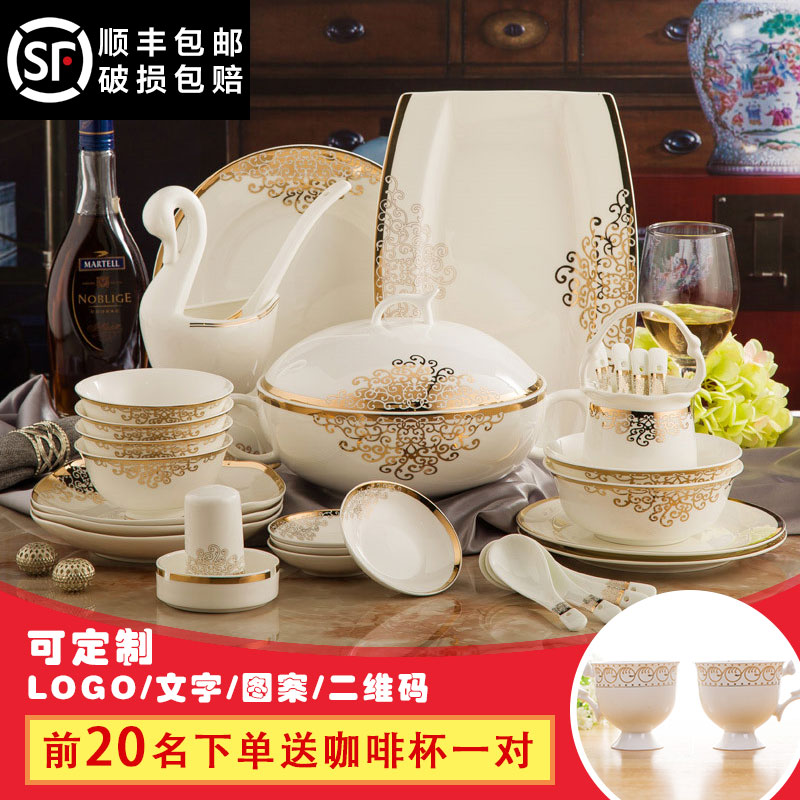 Jingdezhen Export High-grade Ceramic Tableware Set Bone Porcelain 60 Euro-bowls Set Household Gift Set Bowl