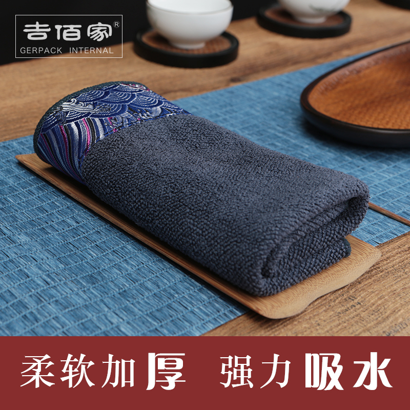 Jiyi family Yunjin tea towel pad absorbs water small square towel thick tea table cloth kungfu large high-grade Japanese-style kettle