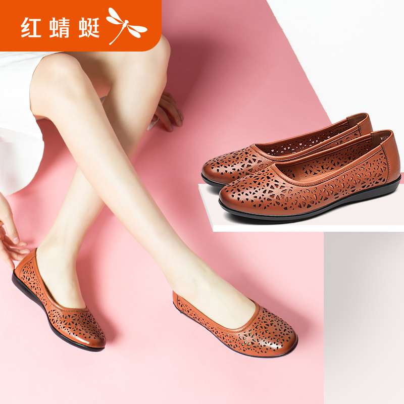 Red 蜻蜓 women's shoes 2018 spring new genuine fashion leather hollow women's shoes breathable comfortable casual women's shoes