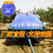Water bag Large capacity soft water bag Outdoor car thickened folding agricultural drought-resistant wear-resistant plastic water bag oil bag