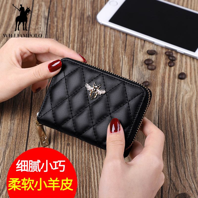 Emperor Paul's Mini-Card Bag Female Anti-theft Small Leather Organ Driving Certificate Bag Credit Card Set