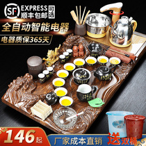 功夫茶具套装茶盘实木家用全自动客厅简约办公室陶瓷泡茶壶台道海