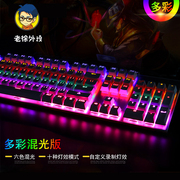 Xu Yi Bo K753 E-3LUE/ peripherals shop cable game mechanical keyboard with 104 keys at USB